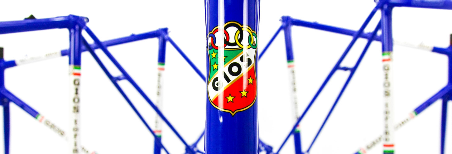 Buy Vintage Gios Bicycles Online